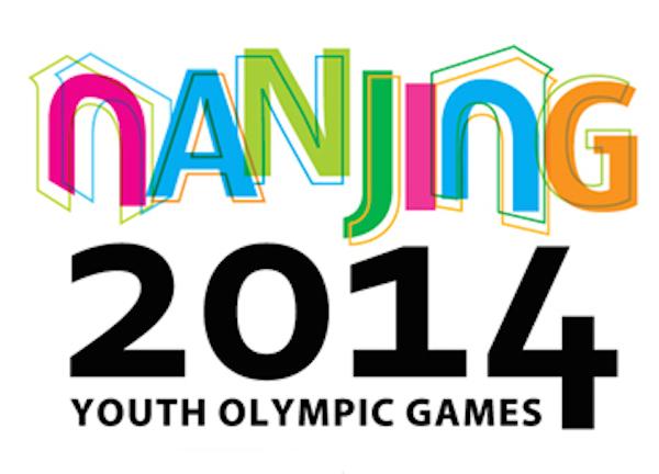 LOGO-NANJING2014